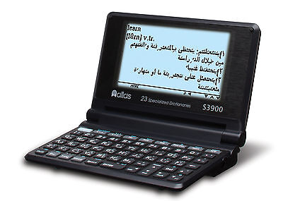 NEW Atlas S3900 Specialized Talking English Arabic Dictionary المتخصص