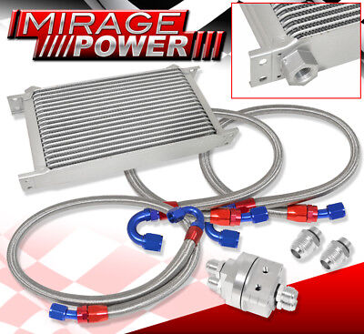 """11.5"""" x 5.5"""" x 2"""" 18 ROW OIL COOLER KIT + FILTER PLATE SUPRA MKIII 7MGTE 7M-GTE"""