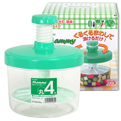KINTO Pickle Maker Tsukemono Press Container 380ml CL 55017 from JAPAN