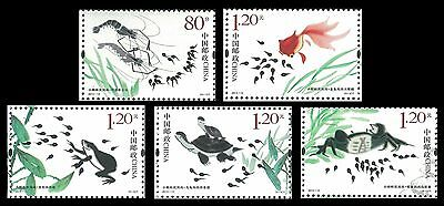 China Stamp, 2013-13 CH1313. Baby Tadpole Look Fog Mother