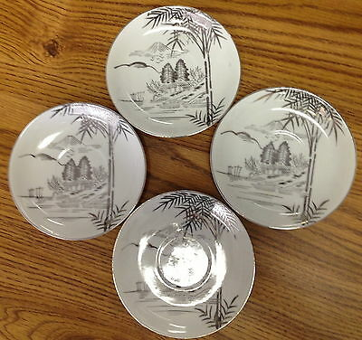 Meiyo China Porcelain Set of 4 Saucers Silver Metallic Scene