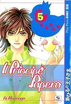 Il Principe Papero 5 Play Press