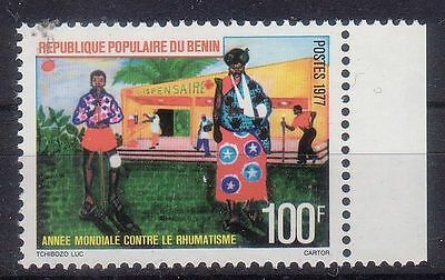 BENIN 1977 INT. YEAR OF CAMPAIGN AGAINST RHEUMATISM MNH M4270