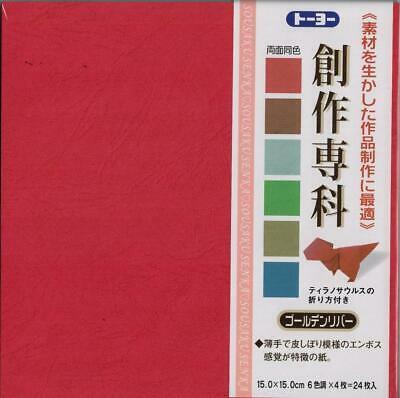 "Japanese Origami Folding Paper 6/"" Double Sided Chiyogami 120 Sheet Made in Japan"