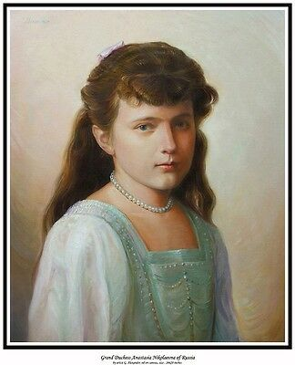 NOW AVAILABLE ON CANVAS GRAND DUCHESS OLGA OF RUSSIA PRINT TOO ROMANOV
