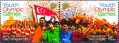 Singapore Stamp, 2008 Youth Olympic Games Stamp, Sport