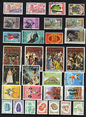 Republic GUINEA & Area Stamp Collection Sports Ref: X140