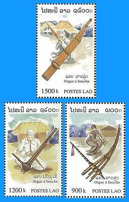 Lao Stamp, LAO17 Traditional Musical Instrument, Mouth Organ, Art