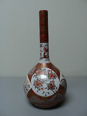 "Antique Japanese Kutani 9.5"" Bottle Vase, Meiji Period (1868-1913), Signed"