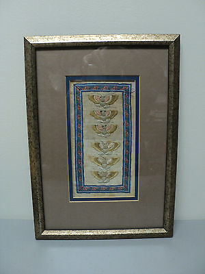 FRAMED 19th CENTURY ANTIQUE CHINESE SILK PANEL/BADGE with SIX BUTTERFLIES