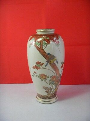 ANTIQUE JAPAN MEIJI PERIOD SHIMAZU SATSUMA VASE SIGNED GYOKUZAN