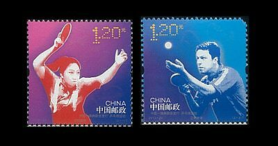 China Stamp, 2013-24 CH1324 Table Tennis Sport