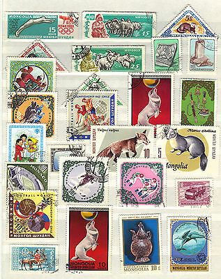 ANIMALS Wild Thematic Stamp Collection REF:B194