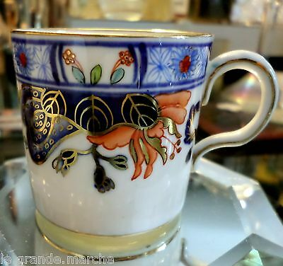 TIFFANY & CO. NEW YORK ROYAL CROWN DERBY IMARI #9781 AFTER DINNER CUP, 3 Avl.