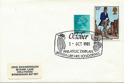 (27833) GB Cover Philatelic Displays - British Library 1 October 1981