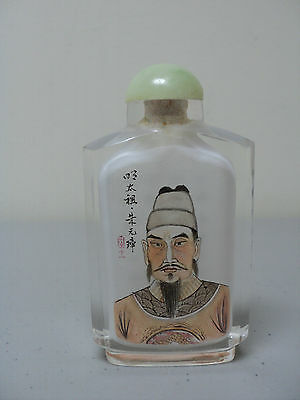 BEAUTIFUL 19th. C. CHINESE ROCK CRYSTAL REVERSE PAINTED OVERSIZED SNUFF BOTTLE