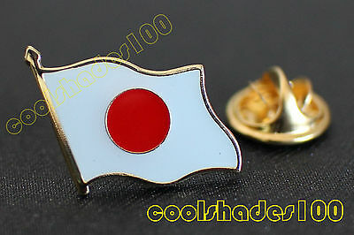 Japan National Flag Waving Metal Lapel Pin Badge