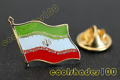 Iran National Flag Waving Metal Lapel Pin Badge