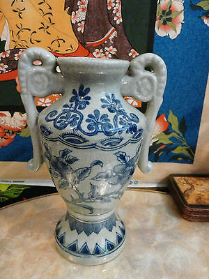 Pretty Two Handled Chinese Vase