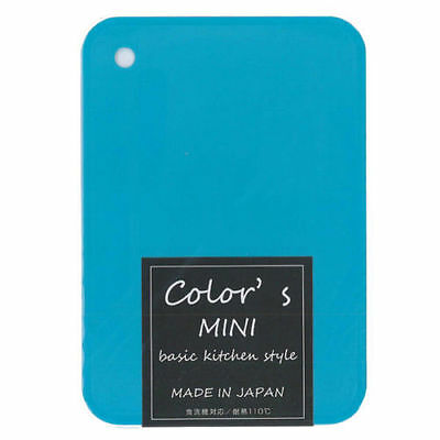 "Japanese Mini Blue Plastic Household Cutting Board 8-3/8"" x 6"", Made in Japan"