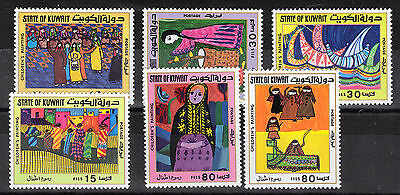 KUWAIT 1977 Childrens PAINTINGS Stamp Set 6v SG751-756 Unmounted Mint REF:Y695