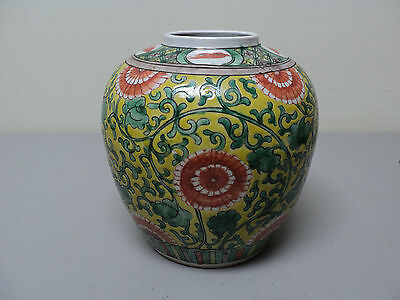 "BEAUTIFUL 19th C. ANTIQUE CHINESE EXPORT ""FAMILLE JAUNE"" VASE, c. 1850-1899"
