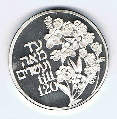 ISRAEL 1990 HAPPY BIRTHDAY STATE MEDAL 37mm 26g STERLING SILVER