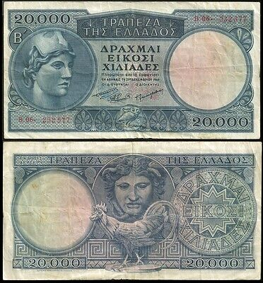 Greece 20000 DRACHMAI 29.12.1949 P 183 VF
