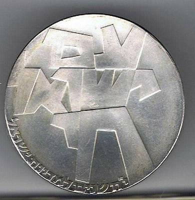 "1966 18th Anniversary ""ISRAEL LIVES ON"" POOFR COIN 34mm 25g SILVER 900"