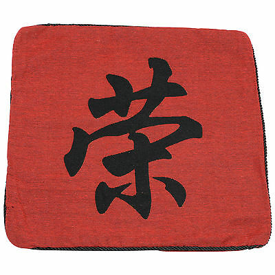 """Wholesle Job Lot Pack of 10 Chinese Style Feng Shui 18"""" Cushion Covers - Honour"""