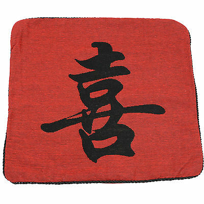 """Wholesle Job Lot Pack of 10 Chinese Style Feng Shui 18"""" Cushion Covers Happiness"""