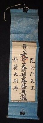 Rare Japanese Antique Buddhist Hanging Scroll Temple Calligraphy Zen