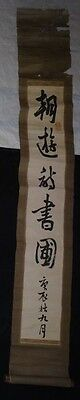 Rare Japanese Antique Hanging Scroll Calligraphy Zen