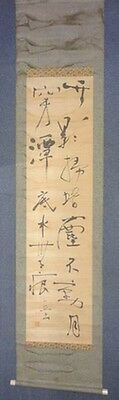 Rare Japanese Antique Vintage Hanging Scroll Signed Calligraphy Zen