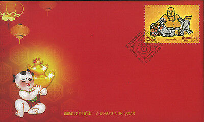 Thailand FDC, 2014 Thailand 3211FDC Chinese New Year