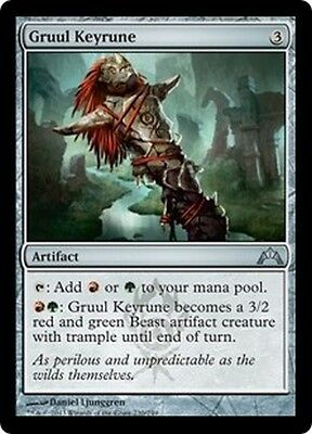 MTG Magic GTC - (4x) Gruul Keyrune/Runeclé de Gruul, English/VO