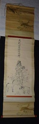 Rare Japanese Antique Buddhist Hanging Scroll Fish Horse Temple Buddha God Zen