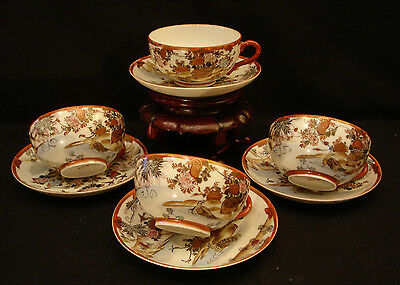 MARKED Oda Zho JAPANESE MEIJI PERIOD KUTANI EGG SHELL TEA CUP & SAUCER SET OF 4