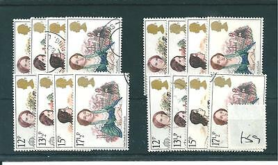 wbc. - GB WHOLESALE - 1980 - FAMOUS AUTHORESSES - F59 - FOUR SETS  - FINE  USED