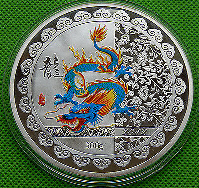 Nice 2012 China Year of the Dragon Colored Silver Coin -80mm