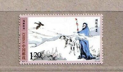China 2014-9 Swan Goose Carries Message Joint Taiwan Stamp 鴻雁傳書 Bird