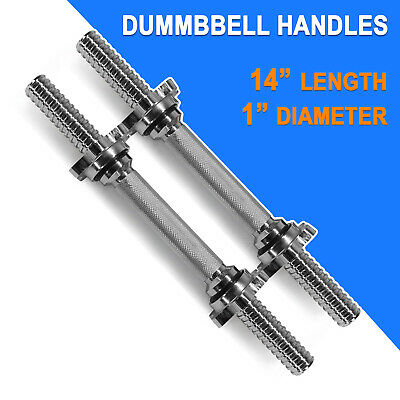 "Yes4All Adjustable Solid Chrome Steel Dumbbells Handles 14"" Pair Set - ²BDM8F"