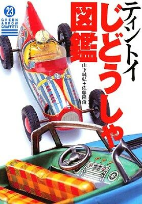Japanese llustrated Book Tin Toy Car