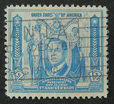 Philippines stamp American Occupation #410 used hinged