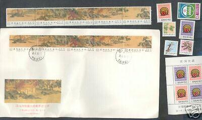 Lot Of Taiwan China Mint Stamps Nh And One Cover