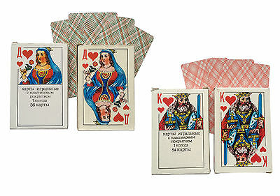 Traditional Russian Soviet USSR Classic Style Satin Paper Playing cards Deck