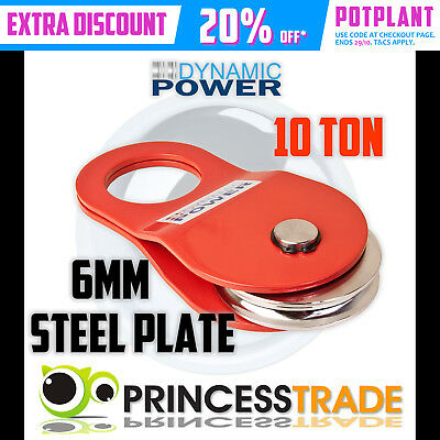 10 Tons Snatch Block Pulley 4WD 4x4 Recovery Rescue Winch Hoist Heavy Duty