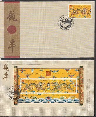 2000 Chinese New Year of the Dragon 33c Sc3370 W/Canada Sc1836-7 Set of Four(4)