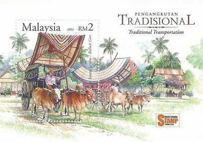 Malaysia Stamp, 2004 Traditional Transportation S/S