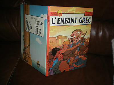 ALIX N°15 L'ENFANT GREC - EDITION ORIGINALE AVRIL 1980 DL 2e TRIMESTRE 1980